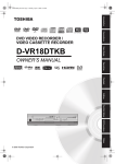 Toshiba DVR18 User's Manual