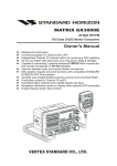 Standard Horizon GX3000E User's Manual