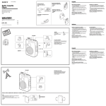 Sony WM-SP1 User's Manual