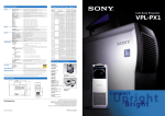 Sony VPL-PX1 User's Manual