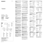 Sony XS-H20S User's Manual