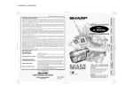 Sharp Viewcam VL-WD255U User's Manual