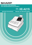 Sharp XE-A21S User's Manual