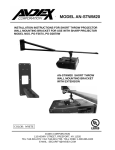 Sharp PG-D2870W Installation Manual