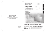 Sharp LC 60LE633U User's Manual