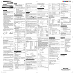 Sharp EL-500W User's Manual