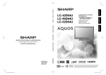 Sharp AQUOS LC-42D64U User's Manual