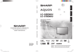 Sharp AQUOS LC-37BD60U User's Manual