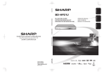 Sharp AQUOS BD-HP21U User's Manual