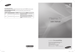 Samsung PN42B450 User's Manual