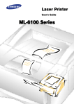 Samsung ML--6100 User's Manual