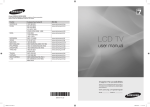 Samsung LA40A750R1R User's Manual