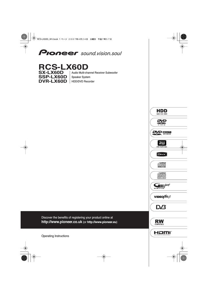 Pioneer RCS-LX60D User's Manual