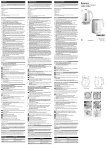 Philips HD4650 User's Manual