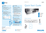 Philips DVDR3512V/12 User's Manual