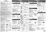 Panasonic S12NKUW-1 Installation Manual