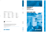 Omron Healthcare VARISPEEDF7 User's Manual