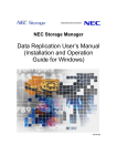 NEC IS016-5E User's Manual