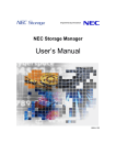 NEC IS004-13E User's Manual