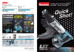 Makita BFR750 User's Manual