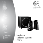 Logitech Z523 User's Manual
