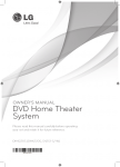 LG DH4220S User's Manual
