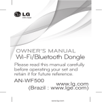LG AN-WF500 Product manual