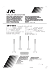 JVC SP-F303C User's Manual