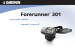 Garmin Forerunner 301 User's Manual