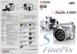 Fujifilm FinePix S3000 User's Manual