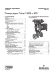 Emerson Fisher 3660 Instruction Manual