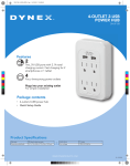 Dynex 4-Outlet Brochure