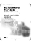 Dell 17FP User's Manual