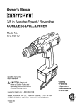 Craftsman 973.11077 User's Manual