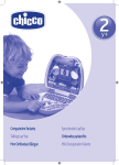 Chicco Tot Smart Laptop Owner's Manual