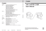 Canon VB-C10R User's Manual