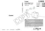 Canon SELPHY ES1 User's Manual