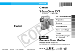 Canon PowerShot TX1 User's Manual