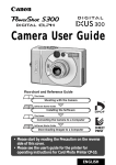 Canon PowerShot S300 User's Manual