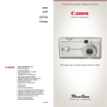 Canon PowerShot A400 User's Manual