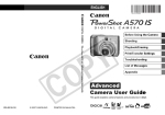 Canon pmn User's Manual