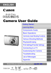 Canon IXUS 860 IS User's Manual