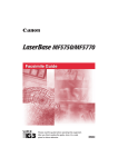 Canon ImageCLASS MF5750 User's Manual