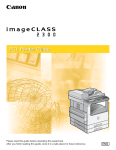 Canon imageCLASS 2300N Printing Guide