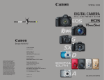 Canon EOS-1Ds Product Line Brochure