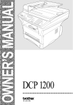 Brother DCP1200 User's Manual