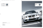 BMW M3 Convertible Service and Warranty Information