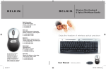 Belkin F8E846UKBNDL User's Manual