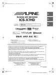 Alpine ICS-X7HD Owner's Manual