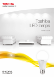 Toshiba E-CORE MR16 4.6w